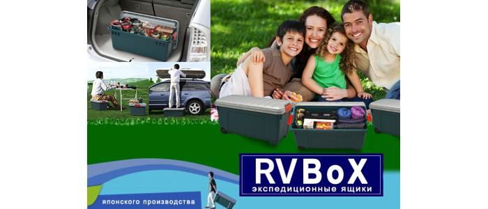 RV Box